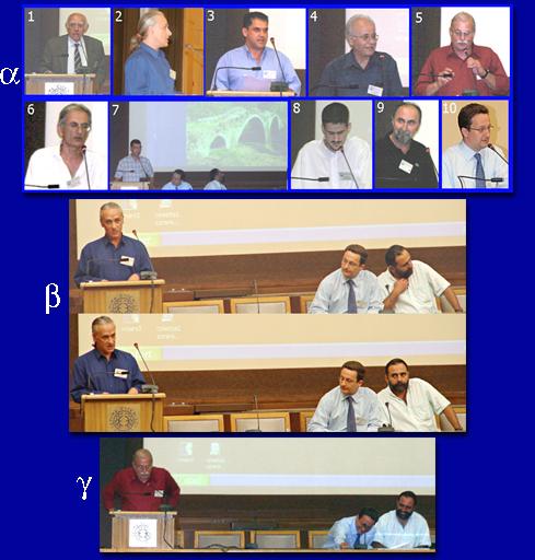 Εικόνες από τις προσφωνήσεις των προέδρων όλων των παρευρισκομένων συλλόγων.