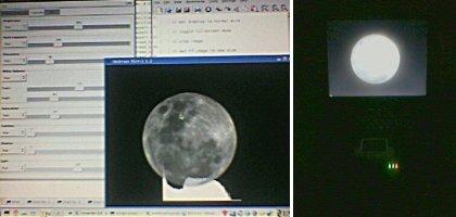 Εικόνες του προγράμματος προβολής της εικόνας από την webcamera