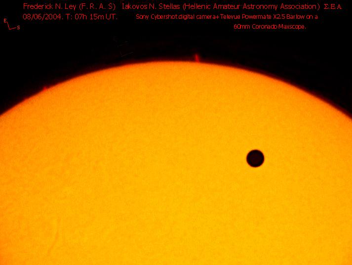 Η Αφροδίτη μπροστά από τον δίσκο του Ήλιου στο Ηα. (Fred Ley και Ιάκωβος Στέλλας)