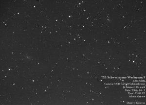 Εικόνα του 73P/Schwassmann-Wachmann-3 στις 9 Απριλίου 2006, από τον Δημήτρη Κολοβό.