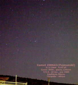 Εικόνα του κομήτη A1 Pojmanski στις 3 Μαρτίου 2006, από τον Μάνο Καρδάση.