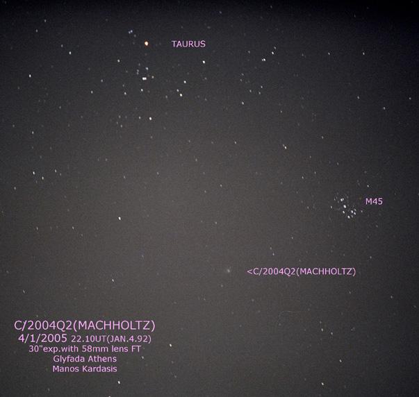 Εικόνα του κομήτη Q2 (Machholtz) στις 4 Ιανουαρίου 2005, από τον Μάνο Καρδάση.