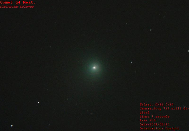 Εικόνα του κομήτη Q4 (NEAT) στις 10 Μαίου 2004 (Δημήτρης Κολοβός)