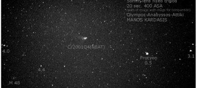 Εικόνα του κομήτη Q4 (NEAT) στις 10 Μαίου 2004 (Μάνος Καρδάσης)
