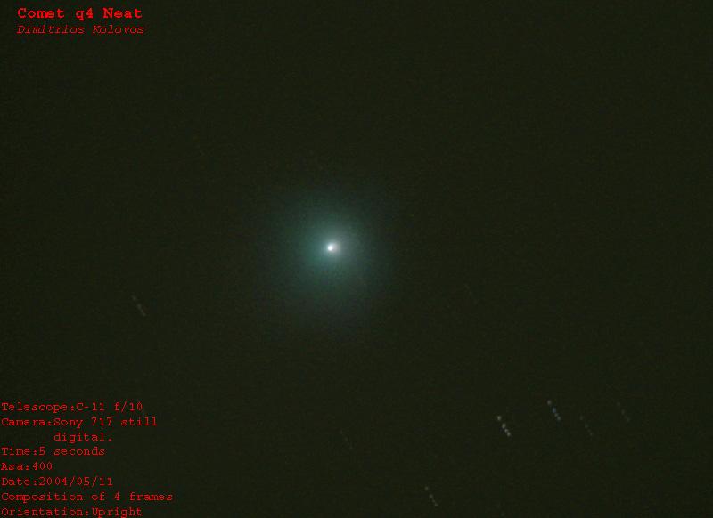 Εικόνα του κομήτη Q4 (NEAT) στις 11 Μαίου 2004 (Δημήτρης Κολοβός)