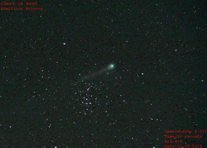 Εικόνα του κομήτη Q4 (NEAT) στις 15 Μαίου 2004 (Δημήτρης Κολοβός)
