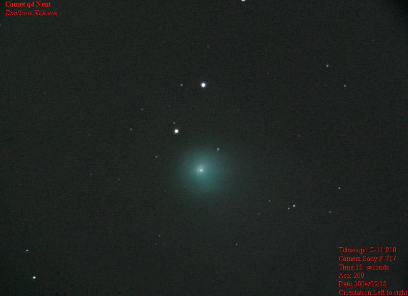 Εικόνα του κομήτη Q4 (NEAT) στις 18 Μαίου 2004 (Δημήτρης Κολοβός)