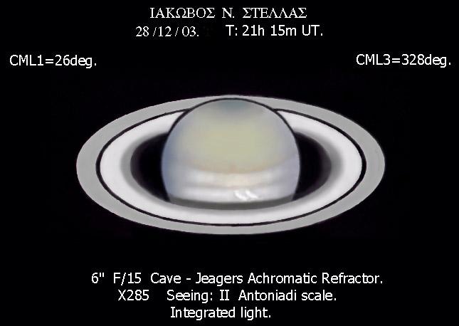 """Ο Κρόνος όπως κατεγράφη από τον Ιάκωβο Στέλλα με το 6"""" F/15 διοπτρικό X285."""