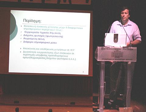 Ο ομιλητής κατά την διάρκεια της παρουσίασης. (φωτ. Μάνος Καρδάσης)