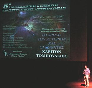 Η ομιλία του κ. Τομπουλίδη. (φωτ. Μάνος Καρδάσης)