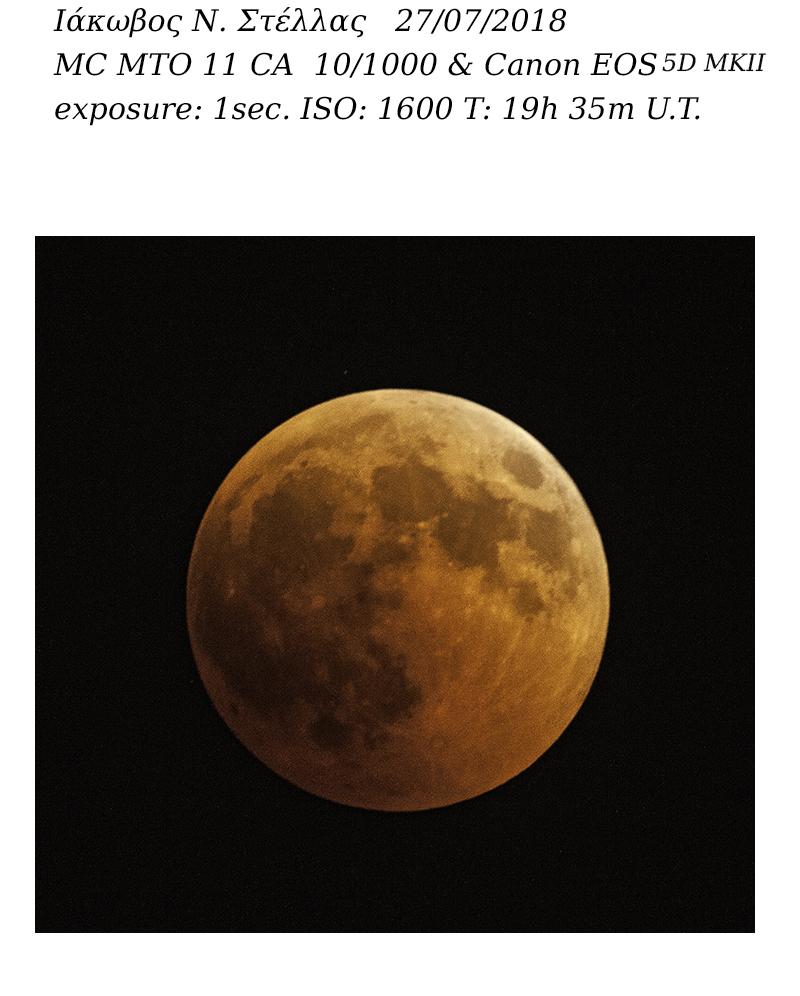 Εικόνα της έκλειψης στις 19:35 UT. (Ιάκωβος Στέλλας)