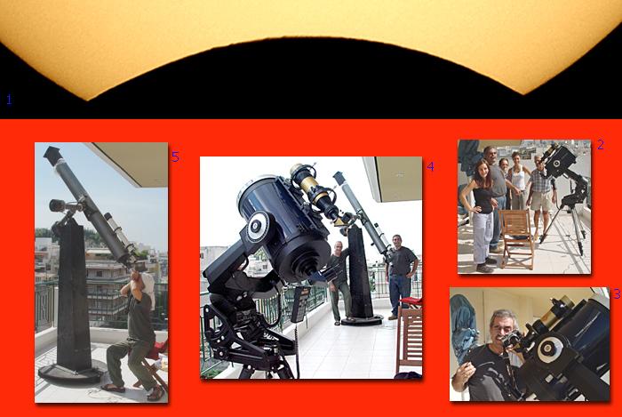 Γενικά στιγμιότυπα κατά την διάρκεια της έκλειψης του 2005 (Fred Ley και Ιάκωβος Στέλλας).